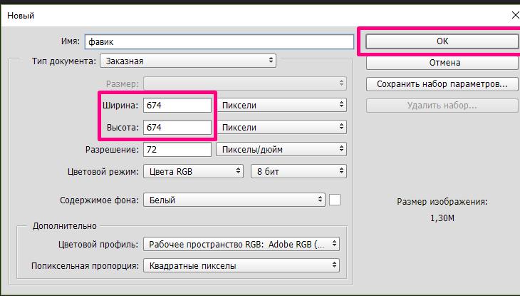 Как сделать фавикон для сайта в фотошопе инструкция как сделать сайт на wix.com