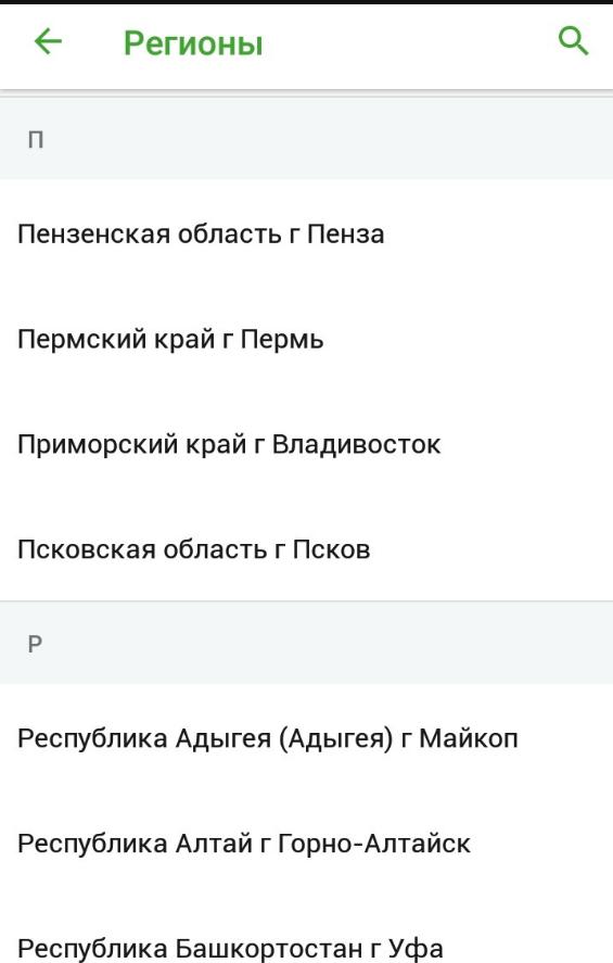 Кредит онлайн сбербанк владивосток гроші всім кредит онлайн