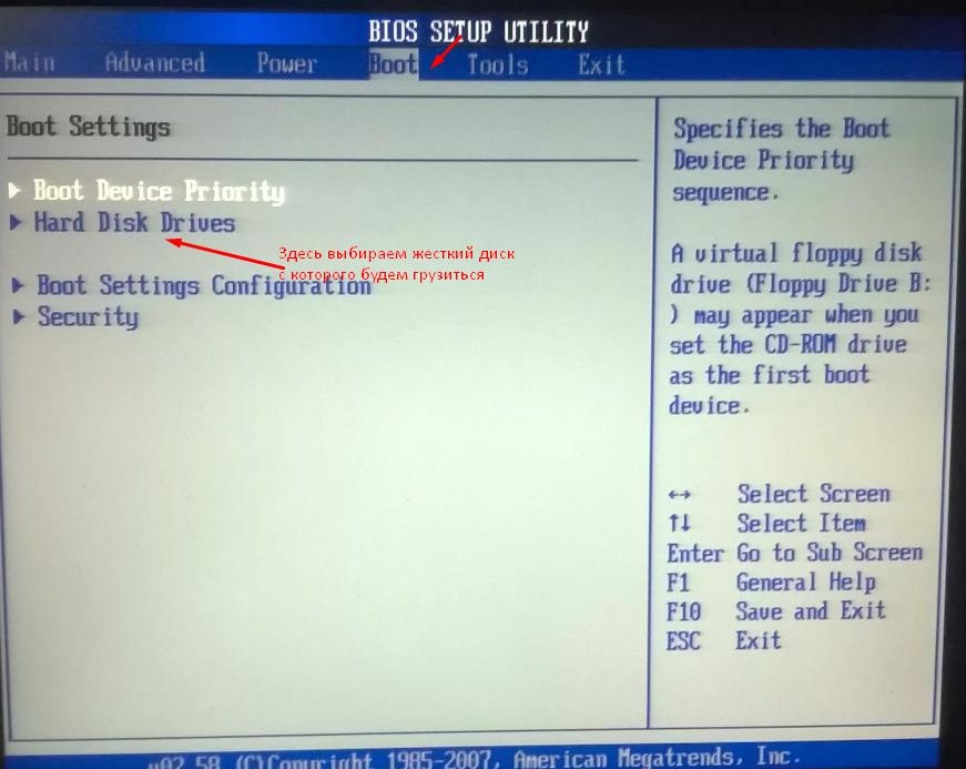Как установить Windows 81 с диска или флешки