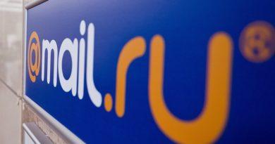 Как создать электронную почту на mail.ru?