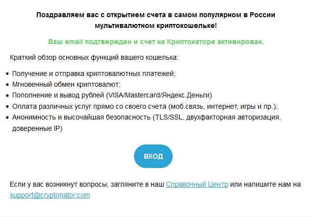 Изображение - Как обменять или купить bitcoin за рубли инструкция img_5a78902de7517