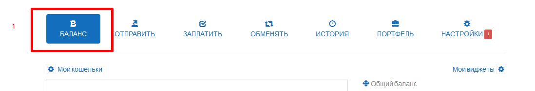 Изображение - Как обменять или купить bitcoin за рубли инструкция img_5a7896614ca37