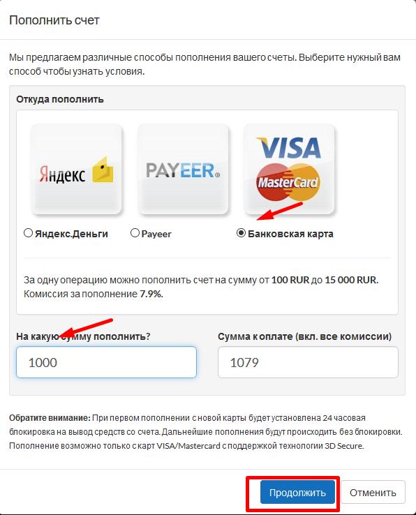 Изображение - Как обменять или купить bitcoin за рубли инструкция img_5a78982e68fa7