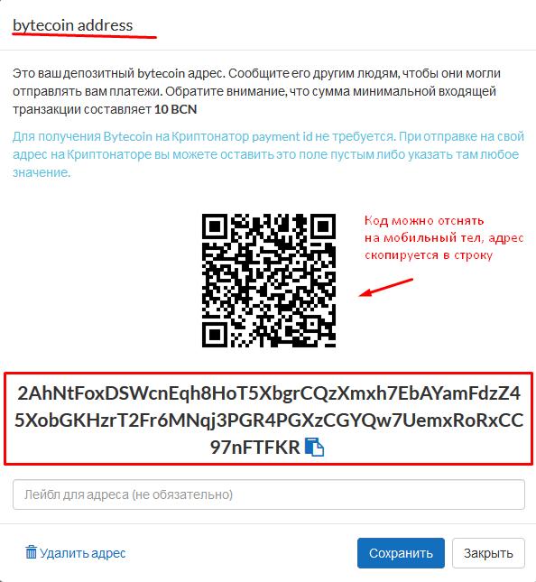 Изображение - Как обменять или купить bitcoin за рубли инструкция img_5a78a49102238