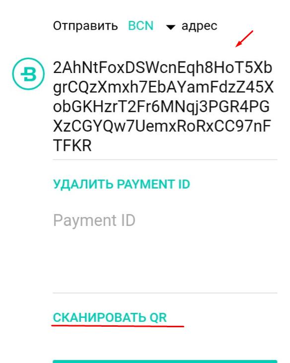 Изображение - Как обменять или купить bitcoin за рубли инструкция img_5a793e871270a