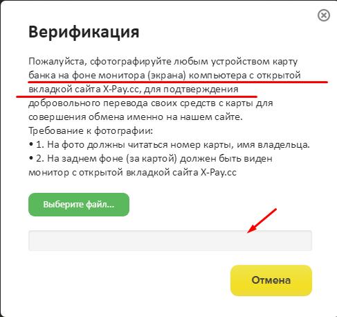 Изображение - Как обменять или купить bitcoin за рубли инструкция img_5a799c16c4656