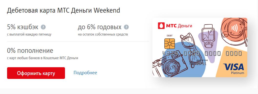 альфа-банк официальный сайт для физических лиц дебетовая карта как положить деньги