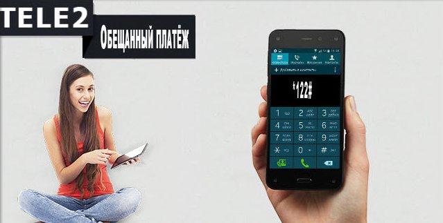 Кредитная карта онлайн заявка челябинск