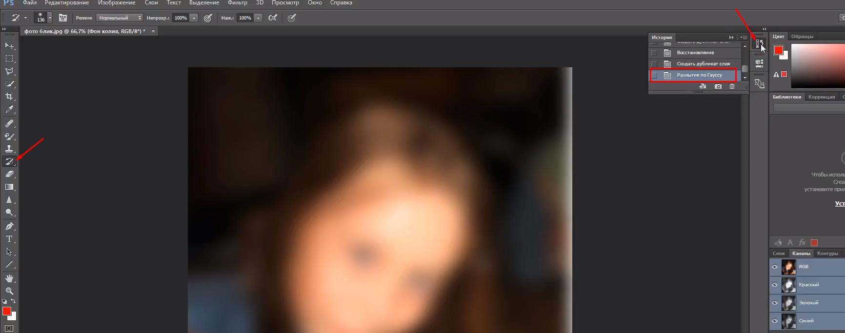Эффект жирный блеск на кожи фотошоп