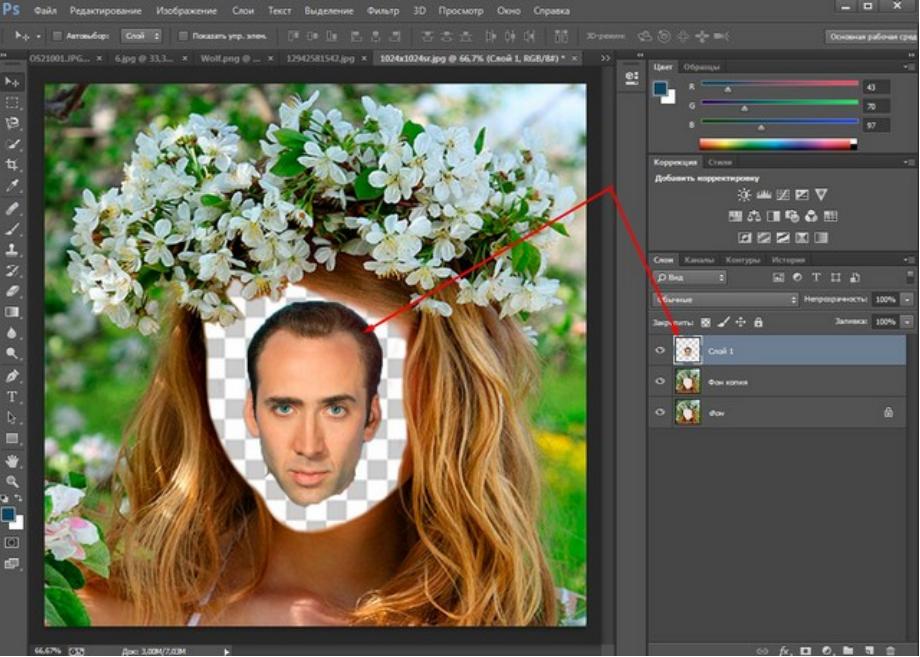 Вырезать фото онлайн