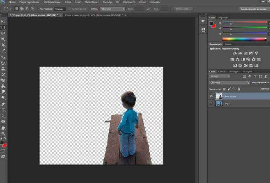 Как в фотошопе добавить задний фон