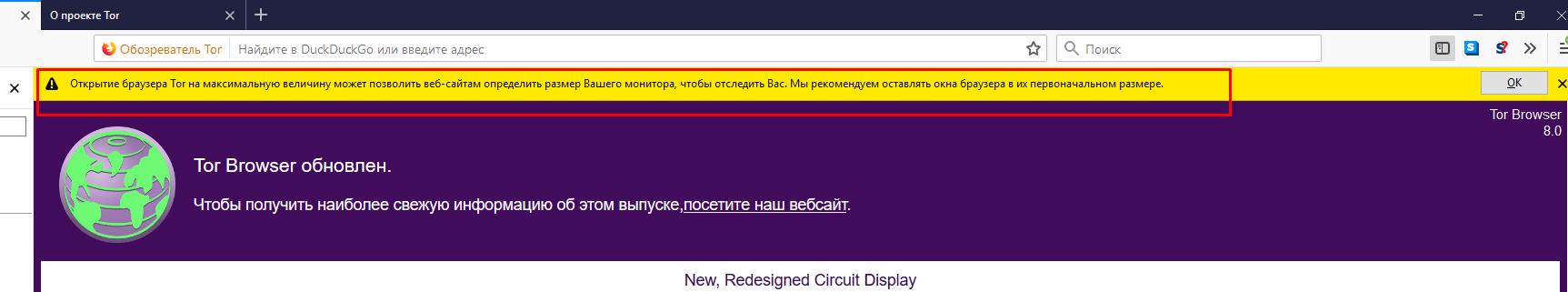 Открытие браузера тор на максимальную величину может позволить hydra опера браузер тор hyrda вход
