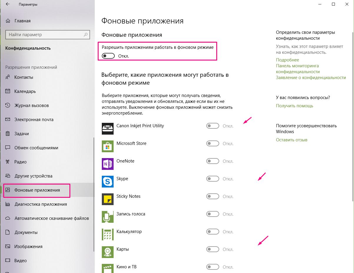 Как настроить тор браузер для видео tor browser настроить на русский gydra