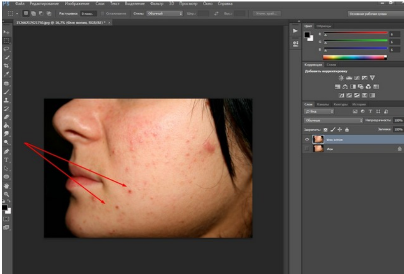 Как убрать недостатки лица на фото