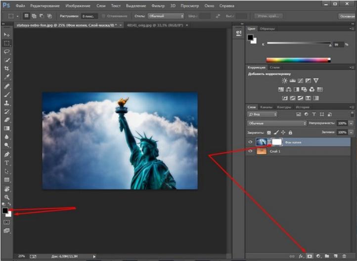 Как добавить на картинку фотографии