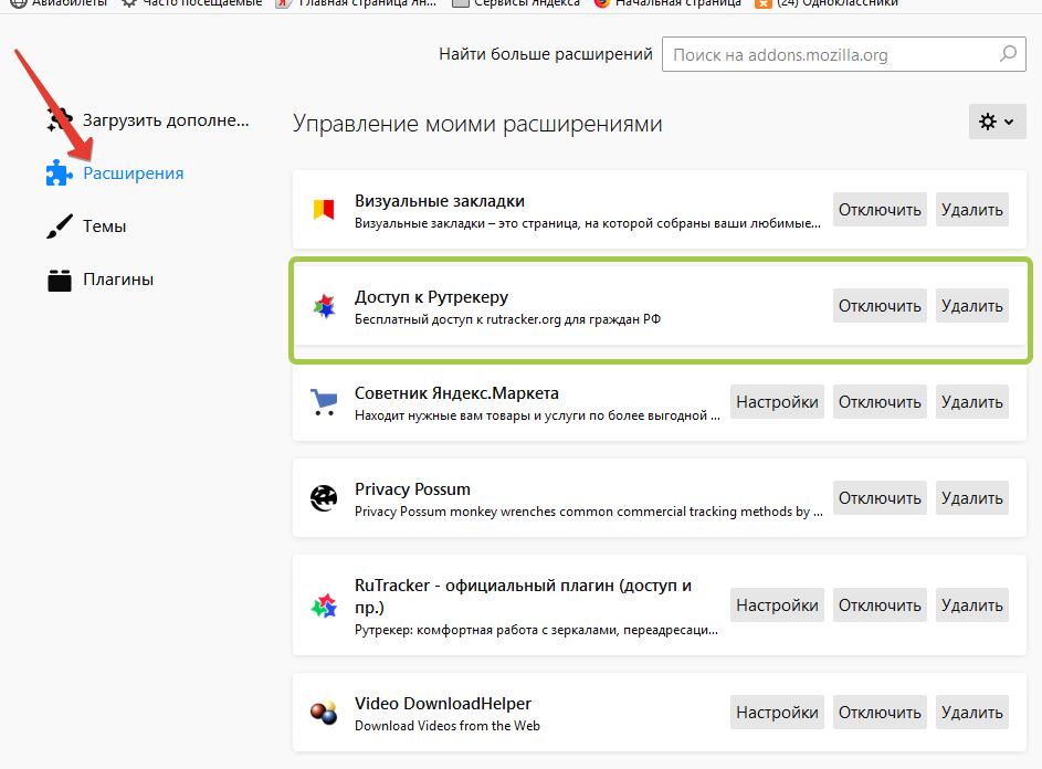 Как поменять в браузере тор ip hudra тор браузер скачать на планшет вход на гидру