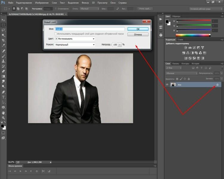 одобрения плотность фото как сделать прозрачным колер
