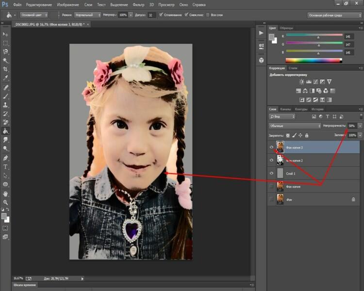 приложение редактор фото карандаш отличие обычных рюмочных