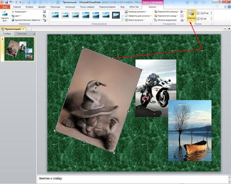 как сделать коллаж из фотографий в ворде керамической