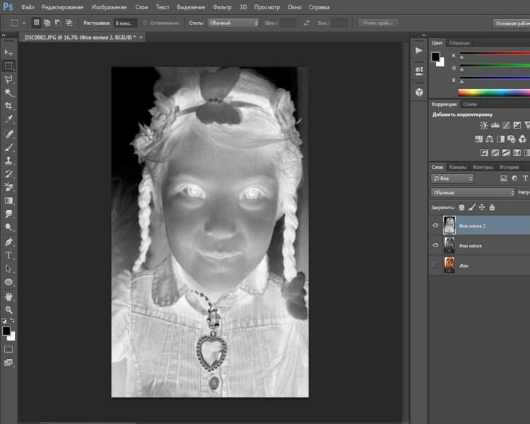 удобные, как из фотографии сделать графический рисунок для разнообразия
